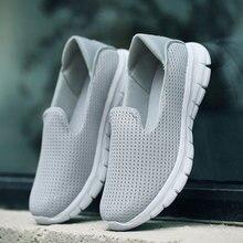 MWY Zapatillas planas de malla para mujer, zapatos cómodos de conducción, prendas de vestir básicas sin cordones, informales, tenis femeninos
