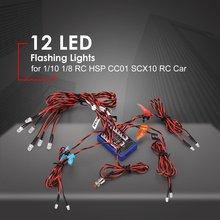 12 Ultra LED Flashing Bright Light Strobe Lamps Kit System for 1/10 1/8 RC Drift HSP TAMIYA CC01 4WD Axial SCX10 Car Model