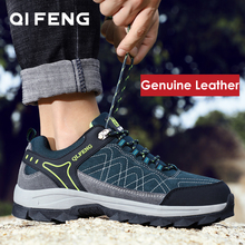 Venta caliente de los hombres de deportes al aire libre zapatos de senderismo de cuero genuino resistente al desgaste Trekking botas Popular montaña escalada calzado Casual