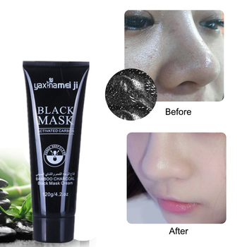 DISAAR Black Mask Collagen Face Mask Anti Aging Whitening Blackhead Cleaning Smooth Tear Peel Off Masks Pore refining mask mud image