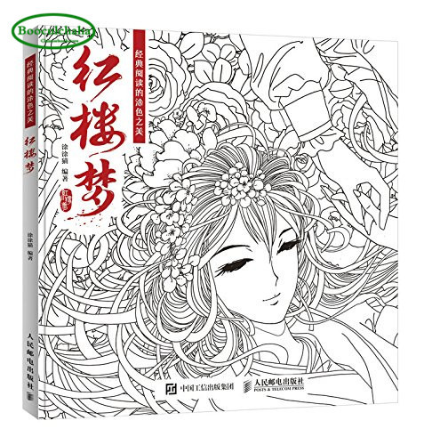 Buku Mewarnai Untuk Orang Dewasa Gambar Garis Buku Cina Kuno Gambar