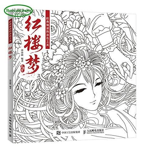 Libros Para Colorear Para Adultos Línea De Dibujo Libro Chino Figura