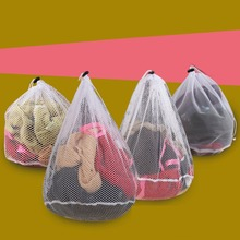 Laundry Mesh Bags Drawstring Net Laundry Saver Mesh Washing Pouch for Washing Machine Clothing Protective Bag Cleaning Tools