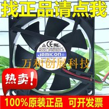 Jamicon 8025 8 CM Inverter Silent Fan 24 V 0.15A JF0825S2H-R(China)