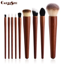 9PCS mahogany makeup brush set high quality foundation blush powder tool high-grade wooden handle