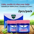 Australia Vicks Vaporub Baby Balsam Calm Soothe & Relax your baby of infant development Make baby calmer, happier & less anxious
