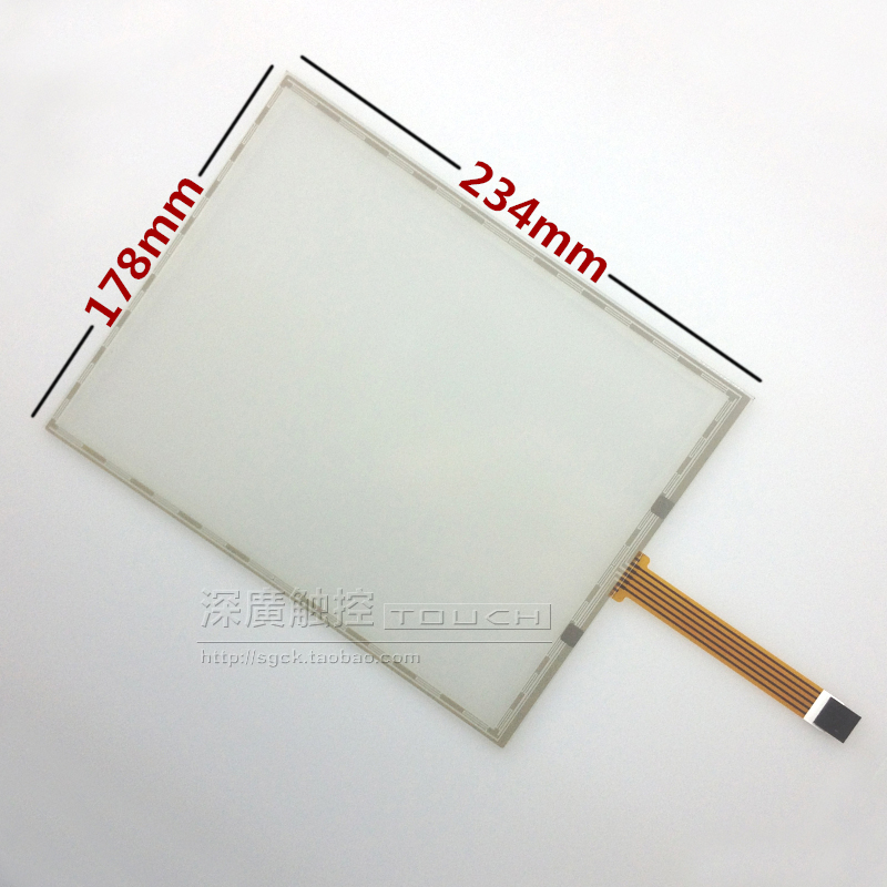 10.4 inch five wire touch screen industrial equipment AMT2507 wire industrial touch screen display touch screen