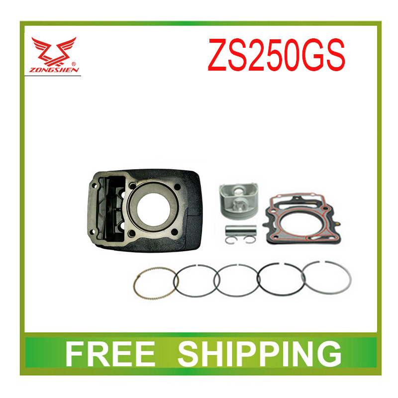 zongshen zs250gs 250cc motorcycle engine cylinder block piston ring pin accessories free shipping