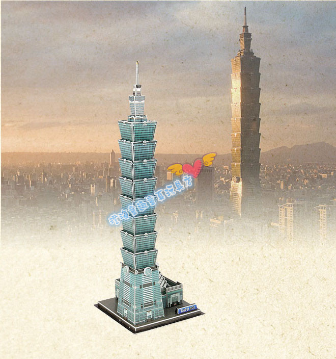 Candice guo 3D puzzle toy architecture paper model jigsaw game China Taiwan Taipei 101 Financial Center building baby funny gift(China)