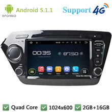 Quad Core 8″ 1024*600 2DIN Android 5.1.1 Car Multimedia DVD Player Radio BT FM DAB+ 3G/4G WIFI GPS Map For KIA K2 RIO 2010-2014
