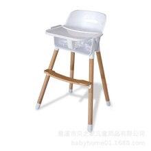 2 Houten Kinderstoeltjes Te Koop.Oothandel High Chair Wood Gallerij Koop Goedkope High Chair Wood