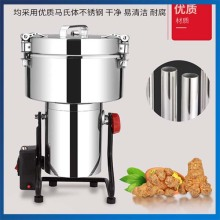 4500G Big Capacity Dry Food Mill Machine Home Medicine Flour Powder Crusher xy 3500b 4500g big capacity electric flour mill powder machine