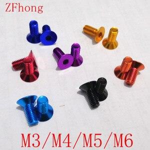 10PCS M3 m4 m5 m6*8/10/12/15/20/25 colourful aluminum flat hex socket countersunk head screw(China)