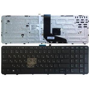 Image 1 - תאורה אחורית רוסית מחשב נייד מקלדת עבור HP ZBOOK15 ZBOOK17 Zbook 15 17 G1 G2 733688 251 745663 251 MP 12023SUJ698W PK130TK2A05