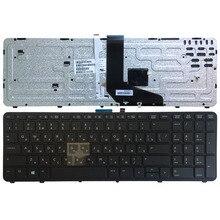 Teclado de ordenador portátil con retroiluminación rusa para HP ZBOOK15 ZBOOK17 Zbook 15 17 G1 G2 2013 2018 2015 2019 MP 12023SUJ698W PK130TK2A05
