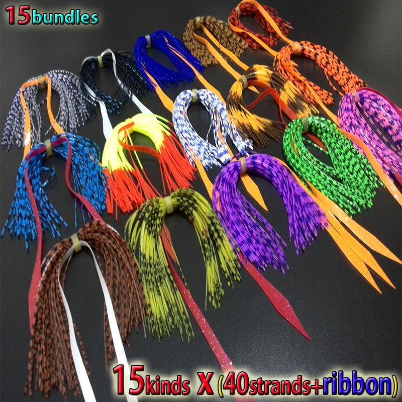 2017NEW 15kinds 15bundles 40streands with ribbon silicone skirts fishing accessories, stronger temptation