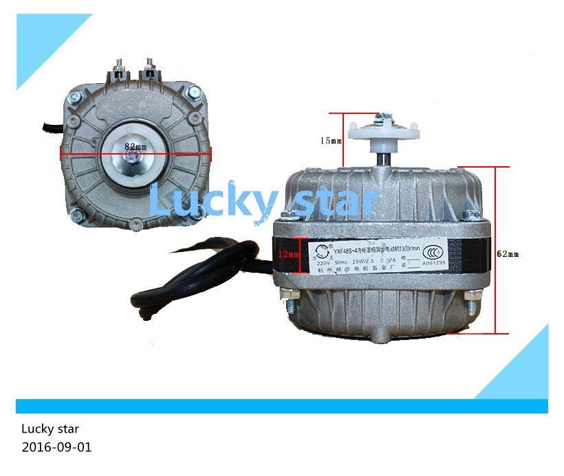 100% new for good working High-quality for 25W 220V Refrigerator motor freezer motor 100% new good working for refrigerator fan motor for refrigerator freezer fdqt34bs1 12v dc
