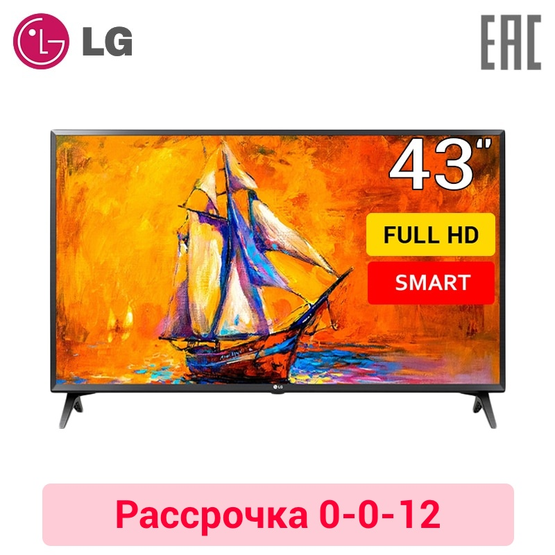 TV LED 43 LG 43LK5400 Full HD SmartTV 0-0-12 full color asynchronous control card hd a30 led display controller