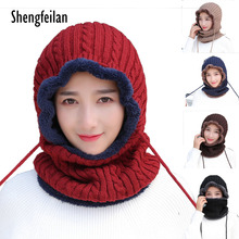 Balaclava Knitted Hat Scarf Caps Neck Warmer Winter Hats For Men Women Skullies Beanies Warm Fleece Cap 6 Colors