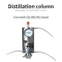 Single selling red copper core distillation tower can be used with 12L/20L/35L barrels for household brewing alcohol making