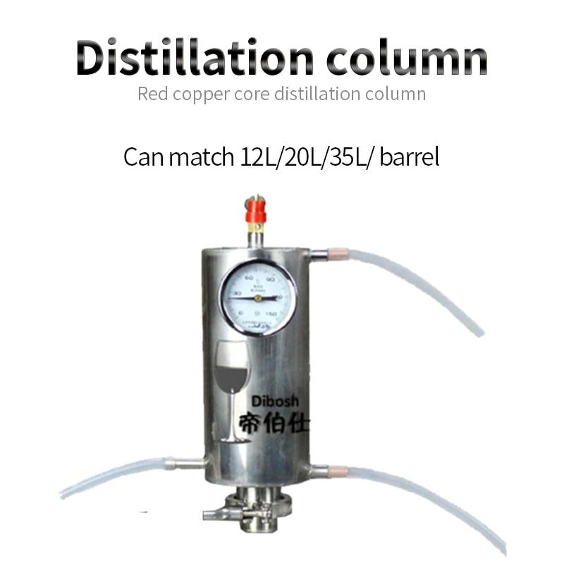 Ev ve Bahçe'ten Damıtıcılar'de Tek satış kırmızı bakır çekirdek damıtma kulesi ile kullanılabilir 12L/20L/35L varil ev bira alkol yapma'da  Grup 1
