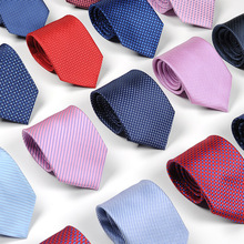 Multicolor 8cm Men Tie Silk Dot Groom Groomsmen Wedding Business Meeting Formal Necktie  Gravata Accessories Mens Gifts