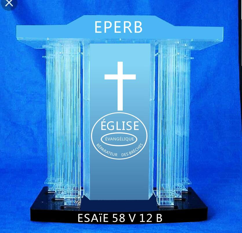 GUIHEYUN Clear Church Pulpit Acrylic Podium With Customized Logos Sale Podium