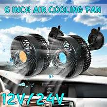 DC 12 В/24 В 6 дюймов воздушный вентилятор охлаждения w/Sucker авто автомобиль низкий уровень шума грузовик RV Sleeper кабина внедорожник ATV фургон кемпинг