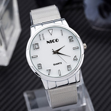 2017 New Leisure fashion silver screen with watch creative stereo digital male lady watches quartz