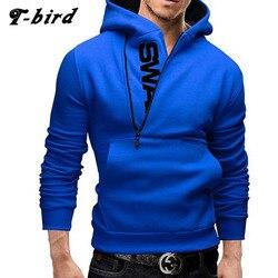 Hoodies men 2017 brand male long sleeve hoodie side zipper letter sweatshirt mens moletom masculino hoodies.jpg 250x250