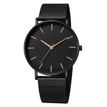Montre Femme, современная мода, Reloj Mujer, черные кварцевые часы для женщин, сетчатый Браслет из нержавеющей стали, повседневные наручные часы для женщин