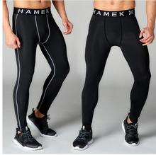 Sports fitness clothes men basketball running training clothes compression fast dry breathable tights