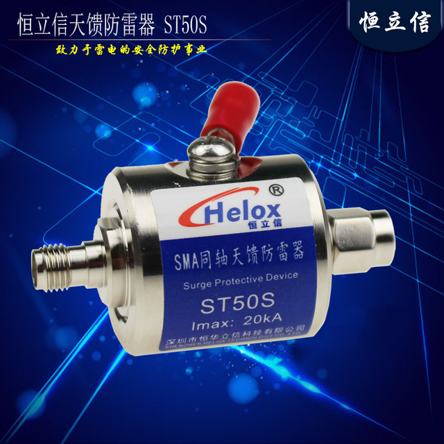 Aliexpress com : Buy SMA Interface Antenna Feeder Lightning Arrester High  Frequency SMA Discharge Tube Arrester ST50S from Reliable Counters  suppliers