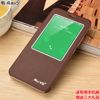 7 Colors Discount For Meizu 5 MX 5 MX5 Leather Luxury Flip Phone Cover Case For