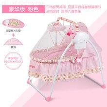 85 см длина детская кроватка шейкер электрическая детская колыбель интеллектуальные качели кресло-качалка автоматическая складная кроватка для младенца Новорожденный качалка