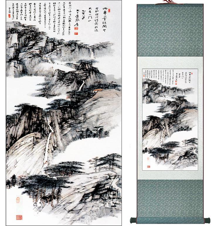 ZhangDaqian  landscape painting Chinese  art Painting Home Office Decoration Chinese painting  2015012212Printed painting
