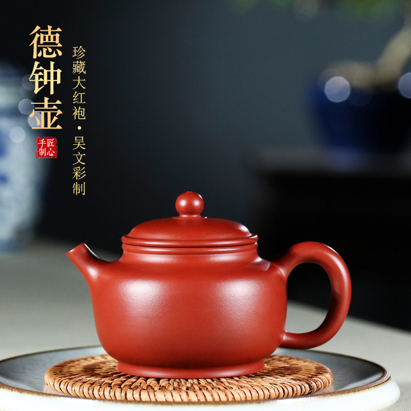 Manufacturers selling yixing special masters all pure manual recommended dahongpao DE bell teapot tea setsManufacturers selling yixing special masters all pure manual recommended dahongpao DE bell teapot tea sets