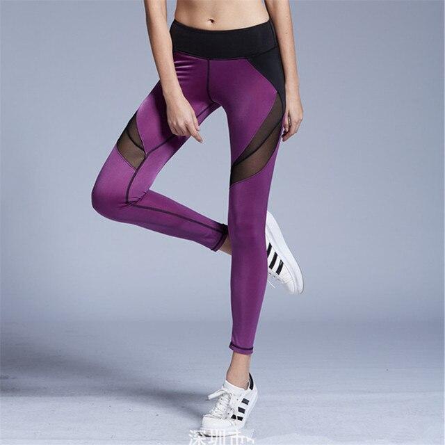 JNC Mesh Patchwork Breathable Fitness Leggings Quick Dry Elastic Yoga Pants Women Cool Sport  Leggings Workout Running Tights