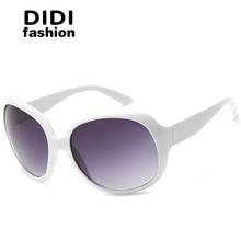 DIDI Europe Oversized Sunglasses Women Beige Leopard White Frame Gradient Lens E