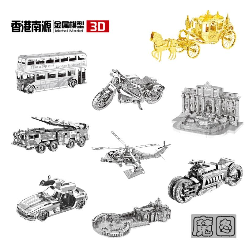HK Nan yuan 3D Metal Puzzle Boxed model DIY Laser Cut Puzzles Jigsaw Model For Adult kids Educational Toys Desktop decoration