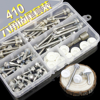 1box 410 Stainless Steel Hexagon Self tapping Self drilling Self Drilling Screw Set M5.5 With Sleeve Waterproof Cap