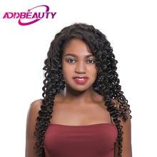 Addbeauty бразильский глубокая волна Волосы Remy натуральный Цвет Человеческие волосы ткань bundlecan Цветной светло-коричневый Бесплатная доставка для салона