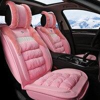 Зимние толстые плюшевые сиденья Коврики для девочек для женщин леди подушки Авто Styiling автомобиля интимные аксессуары Baby520