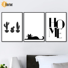 ATTRAYANT Kaktus Mačka Citati Slikarstvo platna Skoči Poster Životinjski zid Umjetnički plakati i ispisi platna slika za spavaću sobu Dekoracija