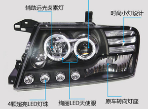 Image 2 - car bumper headlamp Pajero headlight V73 Montero 2000~2008y LED DRL car accessories HID xenon Pajero daytime light fog