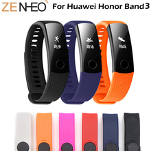 Sports Silicone Strap For Huawei Honor Band 3 smart bracelet Adjustment Band For honor band 3 Watchband belt with Repair Tool