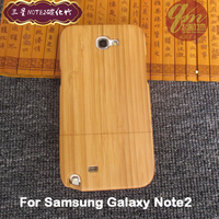 2017 Luxury For Samsung Galaxy Note2 II N7100 Case Qimei Natural Bamboo And Wood Shell Back
