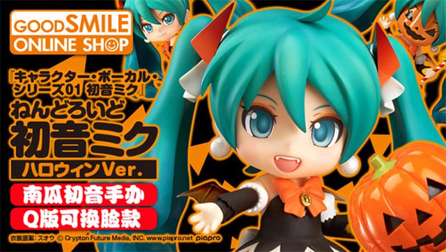 "Action 10cm Anime Nendoroid Vocaloid Hatsune Miku Halloween Ver Figure PVC 4"" Collection Hobby Model Doll Best Gift Cosplay Toy 3"
