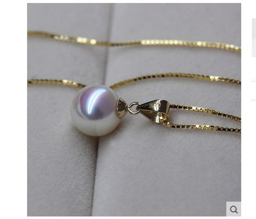 gorgeous 11-12mm south sea round white pearl necklace 17.5inch 14//kgorgeous 11-12mm south sea round white pearl necklace 17.5inch 14//k