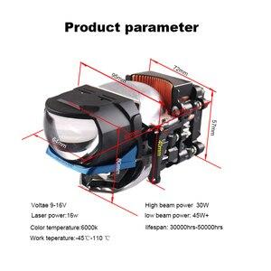 Image 3 - Sanvi 2.5 インチL81Cバイled & レーザープロジェクターレンズヘッドライト 85 ワット 6000 18kレーザー車のヘッドライト車のライトレトロフィット